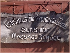 Sunshine Thai Massage School